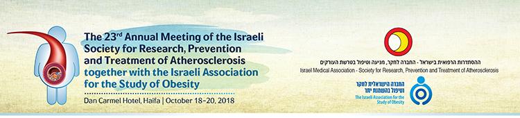 הכנס השנתי ה-23 של החברה לחקר, מניעה וטיפול בטרשת עורקים   18-20 באוקטובר 2018