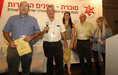 סיקור מפגש מדעי של הכנס המדעי השנתי של האגודה הישראלית לסוכרת – 8.9.15