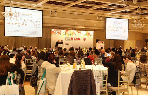 סיקור מפגש מדעי של הכנס המדעי השנתי של האגודה הישראלית לסוכרת – 19.12.16